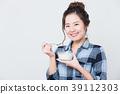 年輕的女士(酸奶) 39112303