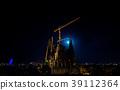 밤의 사그라 다 파밀리아 39112364