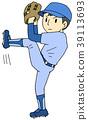 棒球 男生 男 39113693