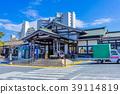 도쿄 다카오 역 북쪽 출구 역전의 풍경 39114819