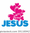 christ, pray, encouraging 39116942