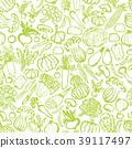 蔬菜馬爾凱背景 39117497