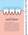 Layout attrition (Bruxism) teeth vector 39118276