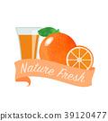 橙色 橘子 橙子 39120477