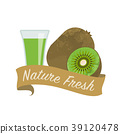 kiwi fruit juice 39120478