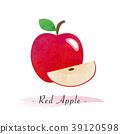 Colorful watercolor texture vector healthy fruit 39120598