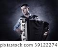 Accordion 39122274