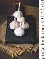 Garlic bulbs from Vietnam 39122610