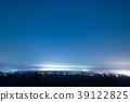 带广平原满天星斗的天空和城市的灯光 39122825