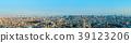 Panorama of Tokyo 39123206
