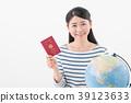 지구본, 여권, 패스포트 39123633