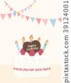 生日蛋糕 生日 生日派对 39124001