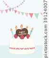 生日蛋糕 生日 生日派对 39124007