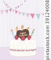 生日蛋糕 生日 生日派对 39124008