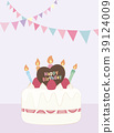 生日蛋糕 生日 生日派对 39124009
