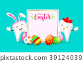 Easter banner background template  39124039