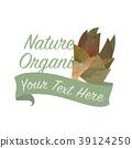 Colorful watercolor organic vegetable banner 39124250