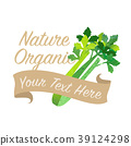 Colorful watercolor organic vegetable banner 39124298