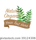 Colorful watercolor organic vegetable banner 39124306