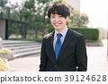 Young business man 39124628