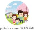 행락, 봄, 가족 39124960