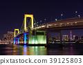 도쿄 다이 바 공원에서 바라 보는 레인보우 브릿지의 스페셜 라이트 업 39125803