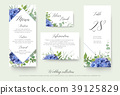 Wedding floral personal menu, place, table cards 39125829
