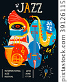 Poster for Jazz. 39126115
