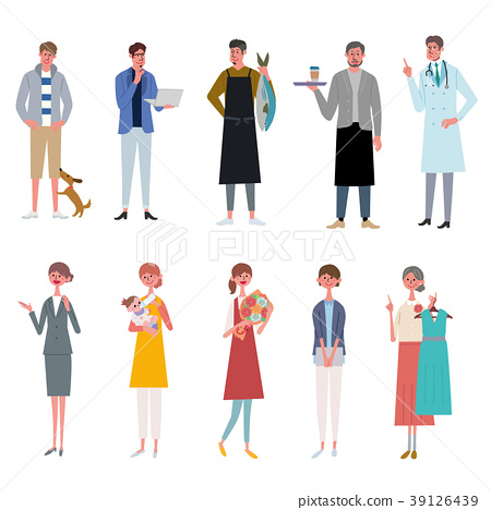 Working person illustration set 39126439