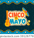 mexico greeting card 39126778