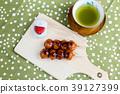 과자 보면 해 경단과 딸기 찹쌀떡 39127399
