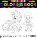 cute boy and zebra coloring book 39129084