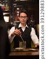 酒保 調酒師 酒吧 39129883