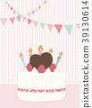 스위트, 케이크, 줄무늬 39130614