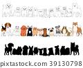 小狗邊界手拉的集合 39130798