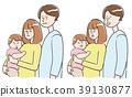 3 인 가족 39130877