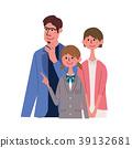 10 대 어린이가있는 가족 일러스트 세트 39132681