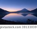 黎明时分的富士山 39133039