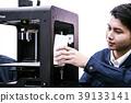 3D打印機製造工程師 39133141