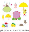 umbrella, brolly, rainy 39133480