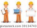 Handsome builder in uniform 39134743