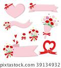 어머니의 날 꽃다발 리본 소재집 白縁 39134932