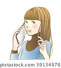 自誇的女孩 39134976