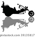 The heavy motor tricycle 39135817