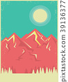 mountain, mountains, design 39136377