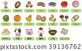 食物过敏 - 根据指定的原料,20种产品的插图材料(显示推荐20种) 39136762