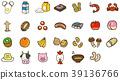 食品过敏专用原料等。插图材料27项(指定原料7项,显示推荐20项) 39136766