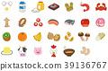 食品过敏专用原料等。插图材料27项(指定原料7项,显示推荐20项) 39136767
