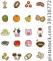 食物过敏 - 根据指定的原料,20种产品的插图材料(显示推荐20种) 39136772