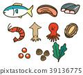 海鲜插图材料集 39136775